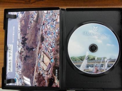 DVDと航空写真