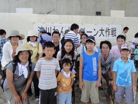 淀川わんどクリーン大作戦2011 清掃活動後の集合写真