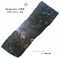 平成23(2011)年霧島山(新燃岳)噴火