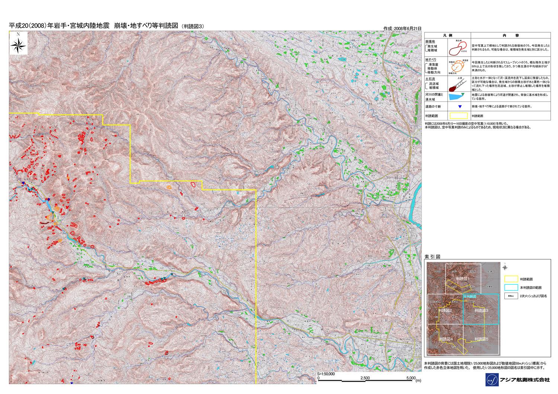治水地形分類図   地理空間情報ライブラリー
