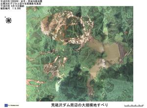 DMC-3 モザイク画像