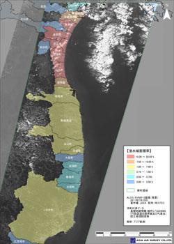 被害面積の割合(%)
