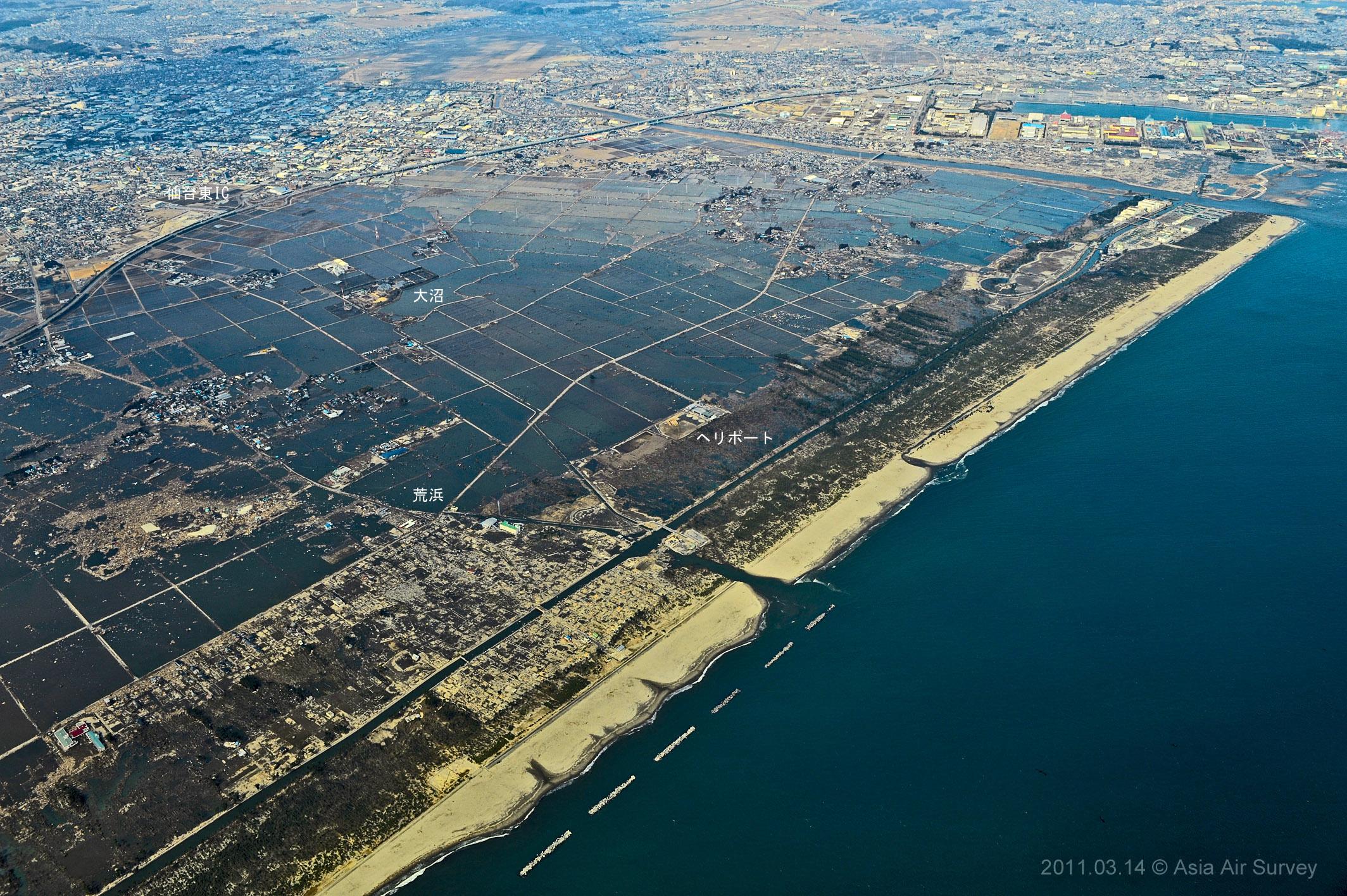 仙台周辺:大沼の震災後の状況
