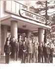 アジア航空測量株式会社設立