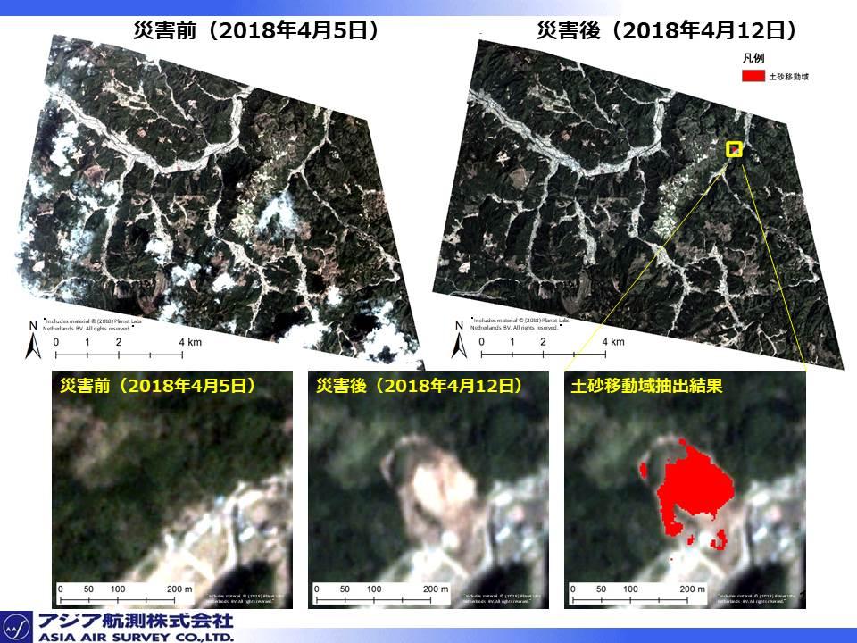 大分 衛星画像解析