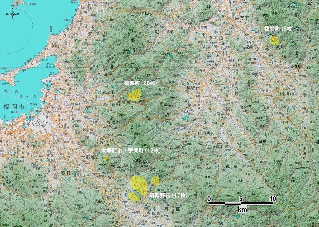 平成21年7月中国・九州北部豪雨災害|防災関連情報|アジア航測株式会社