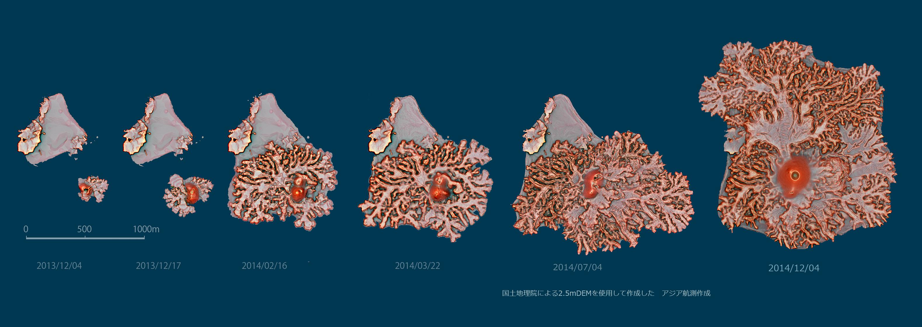 西之島赤色立体地図