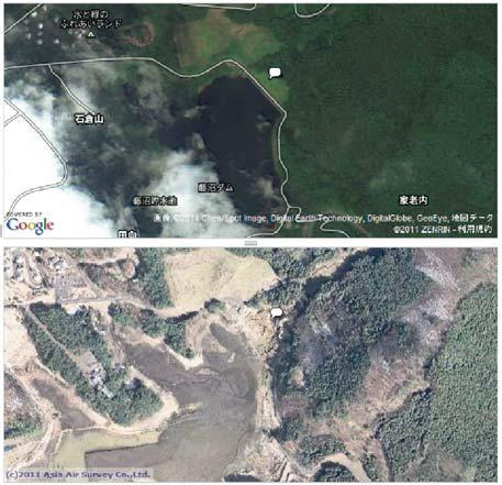 ダム堤体部の被災前の写真との比較